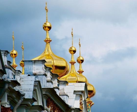 Capitale russe e anello d'oro